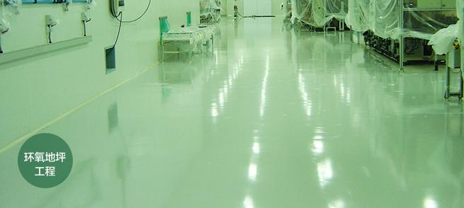 GMP厂房安装材料