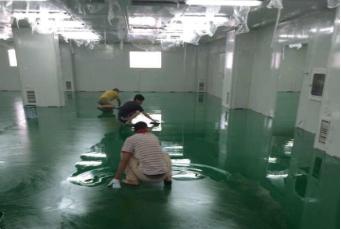 生物洁净室地面