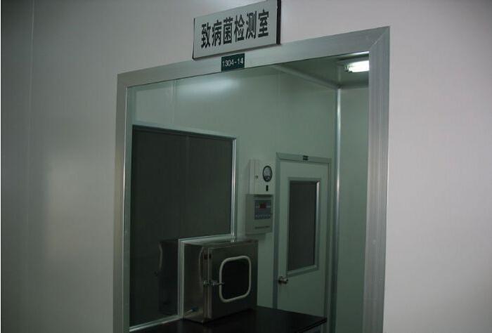 致病毒检测室